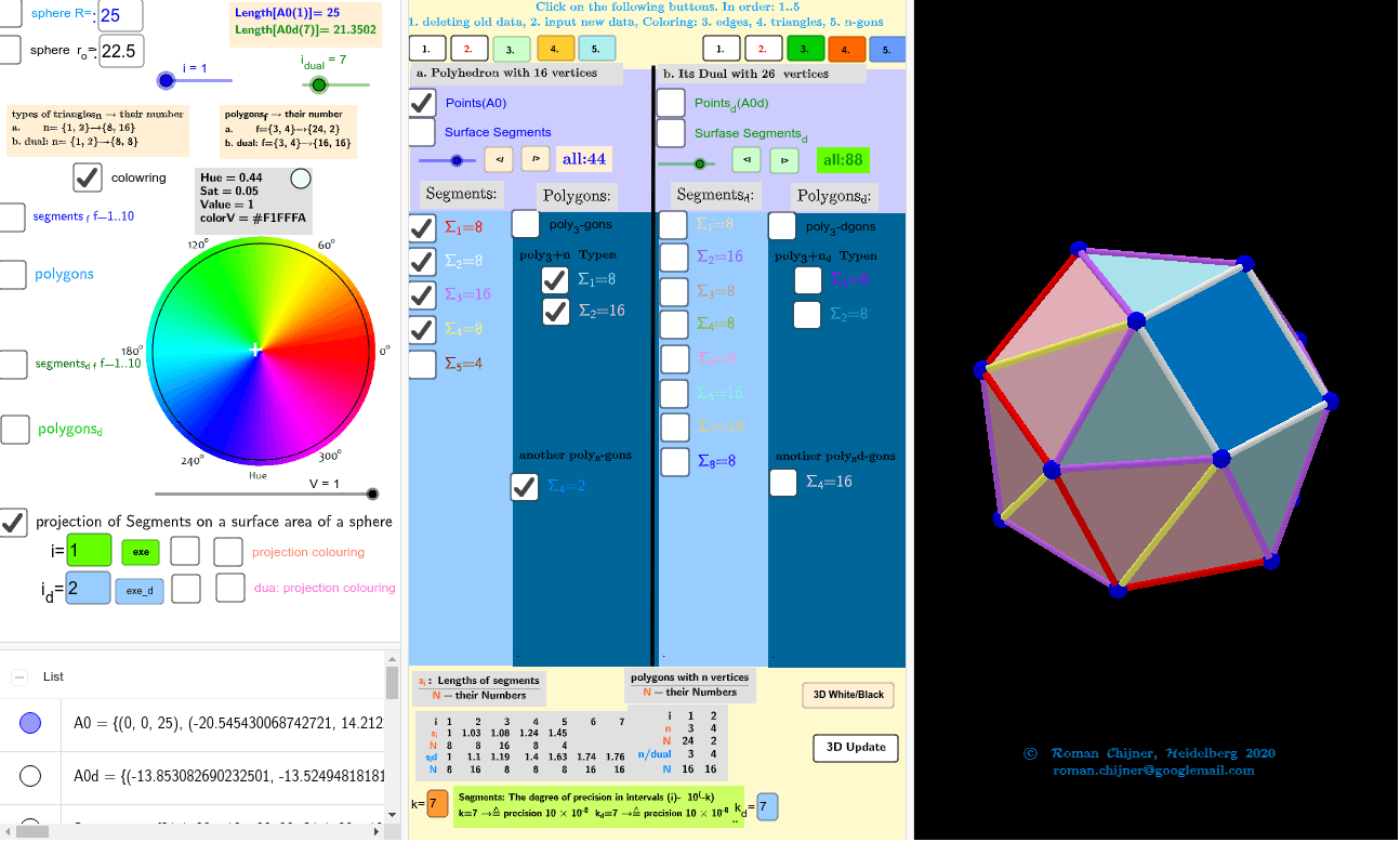 Coloring the edges and faces of a polyhedron and its dual image. Variant1  Press Enter to start activity