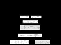 projectileVEL.pdf