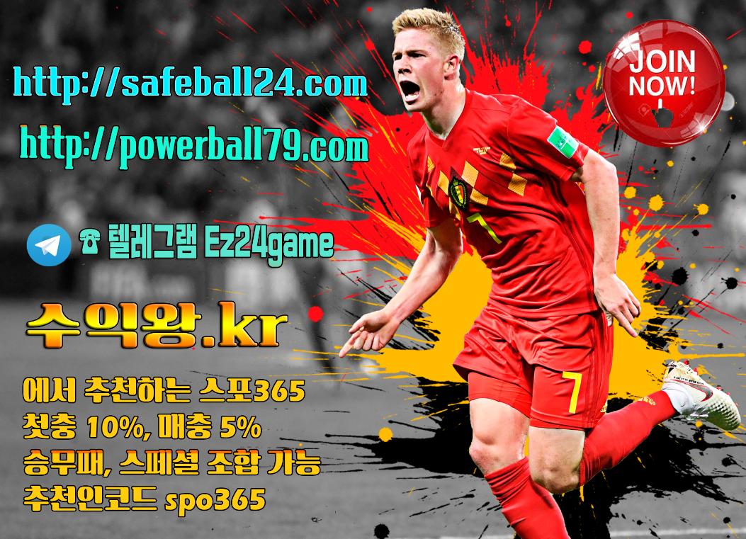 """2003년 2월 http://powerball79.com  독일 슈투트가르트에서 태어난 무시알라는 8살이던 2011년 영국 런던으로 떠나 첼시 유스팀에 성장했다. 잉글랜드 15세,16세,17세,21세 대표팀에서 뛰었다. 2018년에는 독일 16세 이하 대표팀에서도 활약했다.안전한놀이터추천주소 http://safeball24.com  2019년 뮌헨 유스팀으로 이적해 지난해 1군에 데뷔한 무시알라가 올시즌 http://powerball79.com  '포텐'을 터뜨리면서 향후 어느 국가의 성인대표팀을 대표할지가 최근 초미의 관심사로 떠올랐다. 이 인터뷰를 전한 'BBC'에 따르면 이젠 전차군단에 합류할 일만 남았다.해외안전놀이터 http://safeball24.com   무시알라는 이미 요아힘 뢰브 독일 대표팀 감독과 독일 팀 디렉터인 올리베르 비어호프를 만났다. 그는 """"뢰브 감독과 뮌헨에서 만나 솔직한 대화를 나눴다 http://powerball79.com . 그는 내게 비전을 보여줬다. 그가 나의 스타일과 약점을 꿰고 있다는 게 놀라웠다. 뢰브 감독은 내가 훗날 공격형 미드필더로 활약하길 바랐다""""고 말했다. 안전공원코드 http://safeball24.com"""