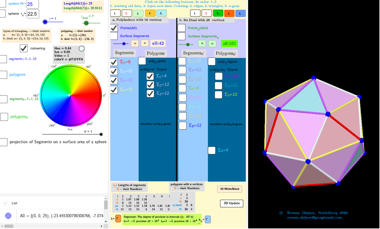 Coloring the edges and faces of a polyhedron and its dual image. Variant2  Press Enter to start activity